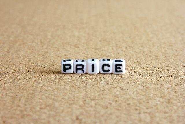 価格のイメージ画像